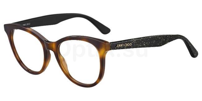 086 JC205 Glasses, JIMMY CHOO