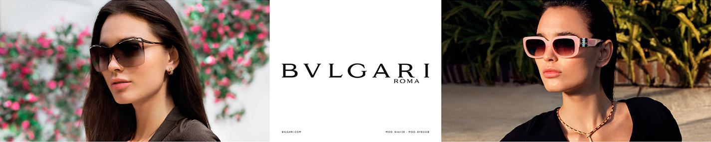 Bvlgari Sonnenbrillen banner