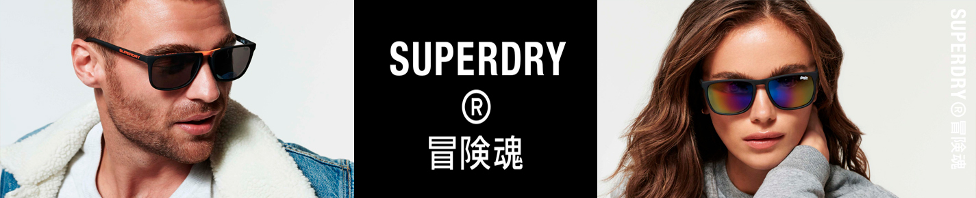 Superdry Sunglasses banner