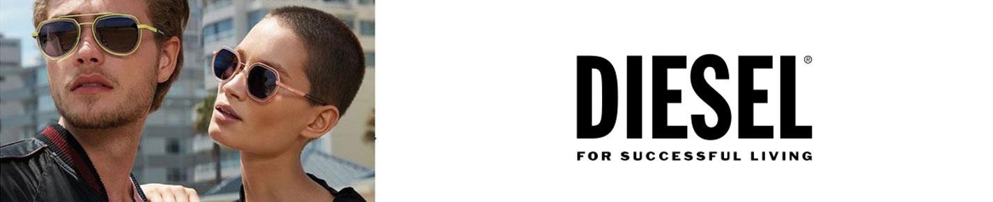 Diesel 太阳镜 banner