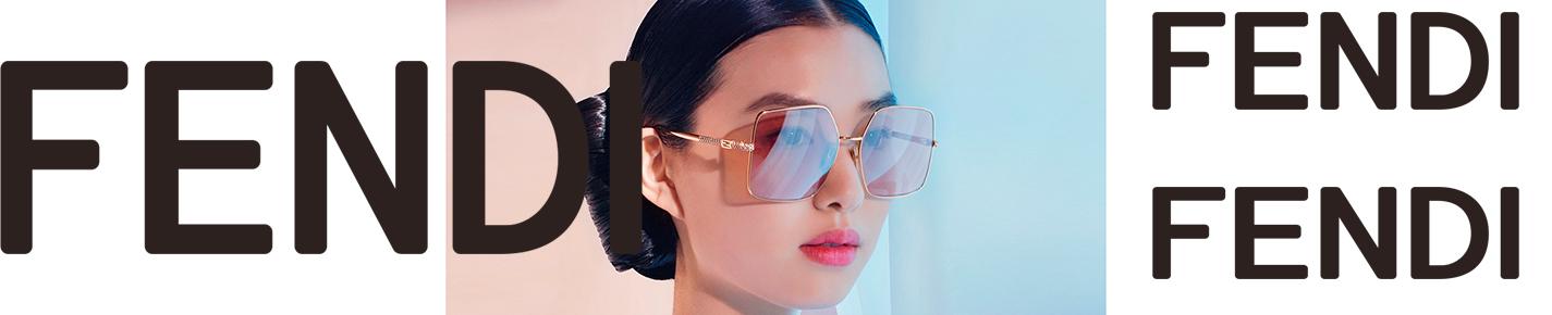 Fendi Sunglasses banner
