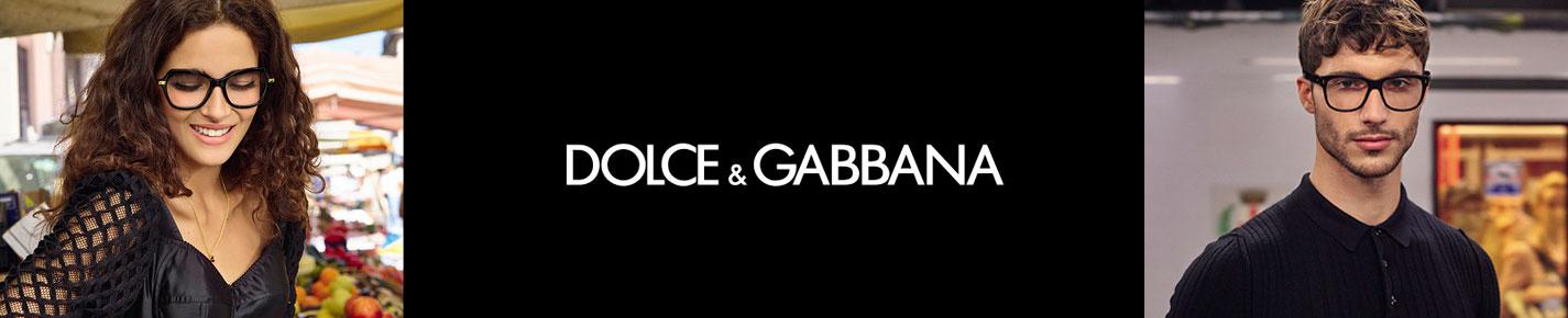 Очки Dolce Gabbana banner