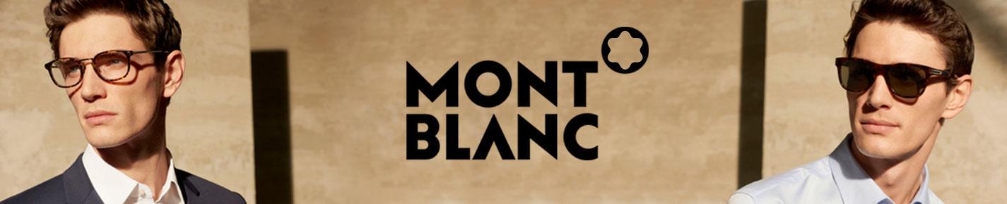 Mont Blanc 眼镜 banner