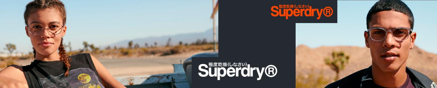 Superdry Glasses banner