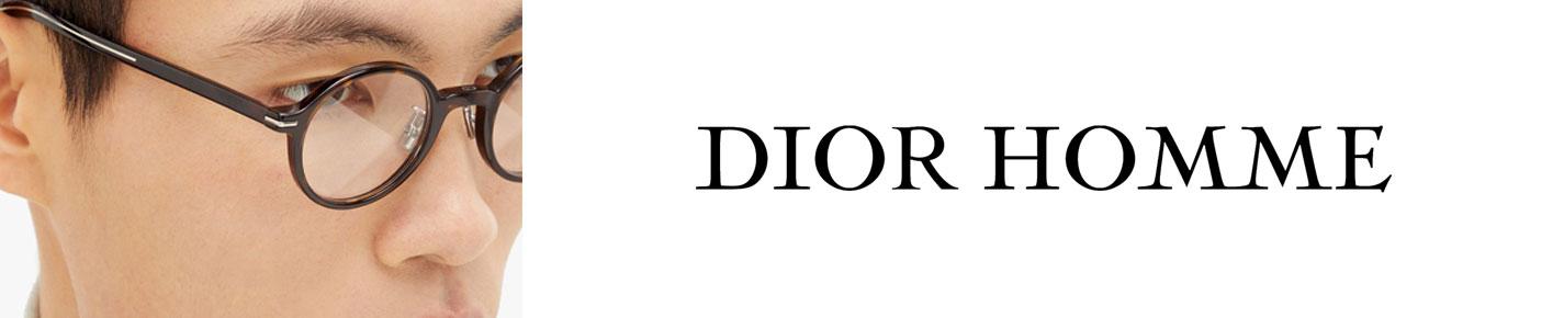 Dior Homme Очки для зрения banner