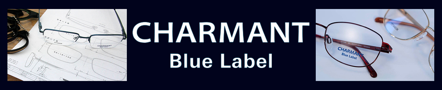 Charmant Blue Label Glasses banner
