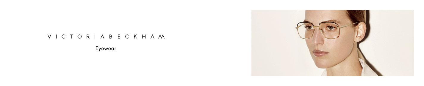 Victoria Beckham 眼镜 banner