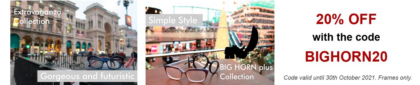 Big Horn Glasses banner