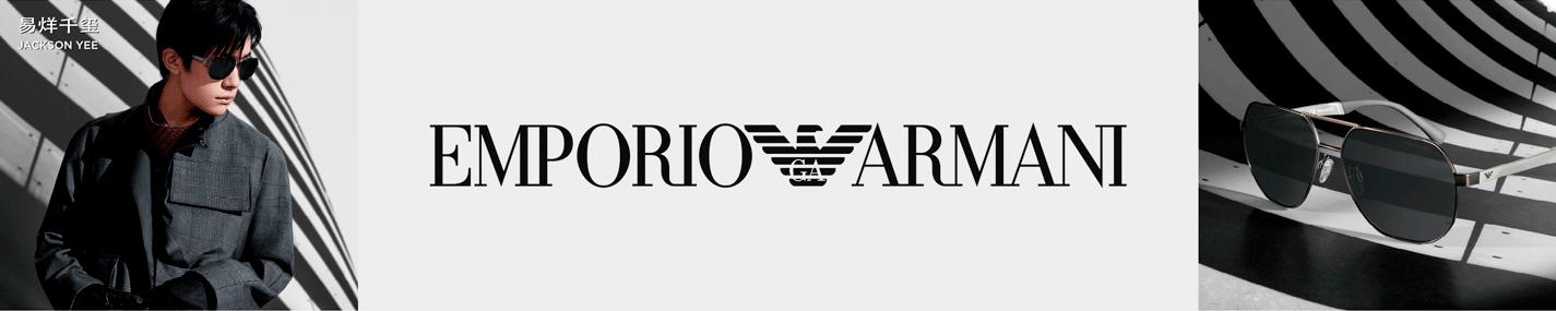 Emporio Armani Eyeglasses banner