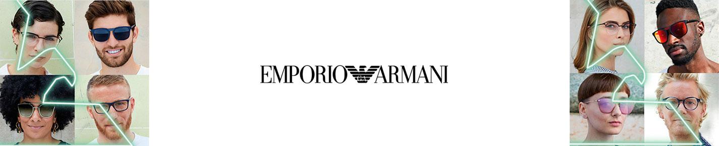 Emporio Armani 眼镜 banner