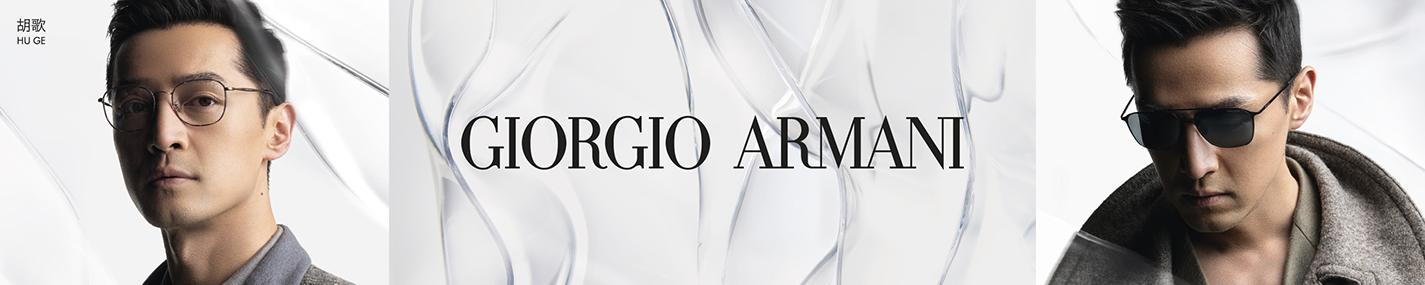 Giorgio Armani Brillen banner