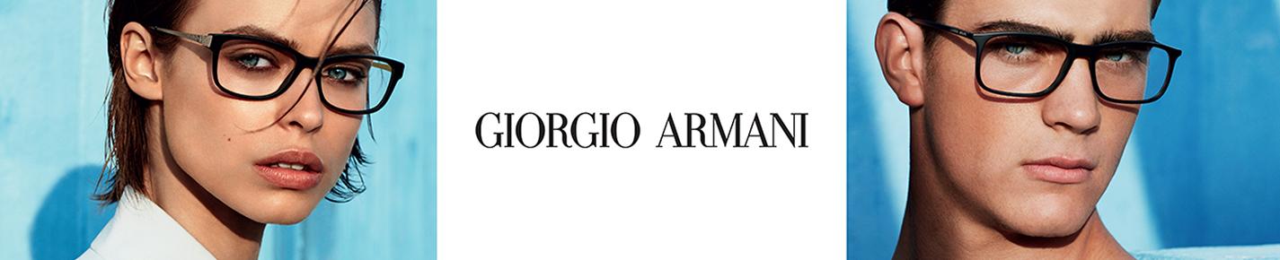 Giorgio Armani Очки для зрения banner