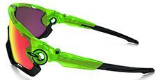 Oakley - OO9290 URANIUM COLLECTION PRIZM ROAD JAWBREAKER